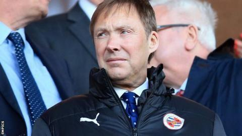 Reading FC CEO Nigel Howe has told fans to expect a busy summer